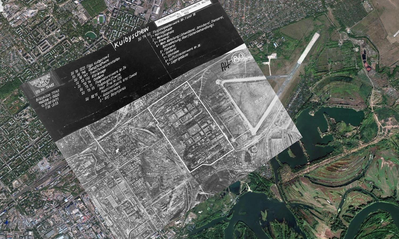 Немецкая карта авиазаводов снятая с самолета (1942 г.), наложенная на современную спутниковую карту